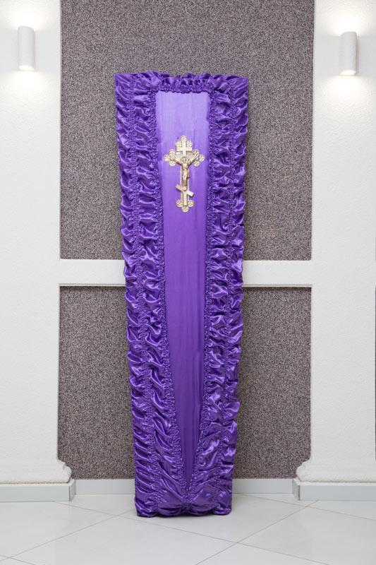 Гроб фиолетовый атлас драпировка GD-5-atlas